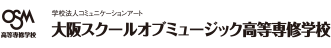 大阪スクールオブミュージック